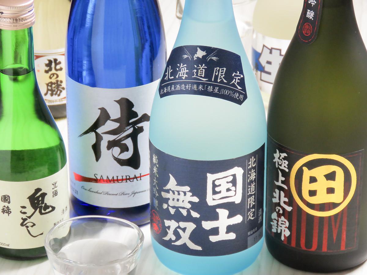 豊富な道産日本酒