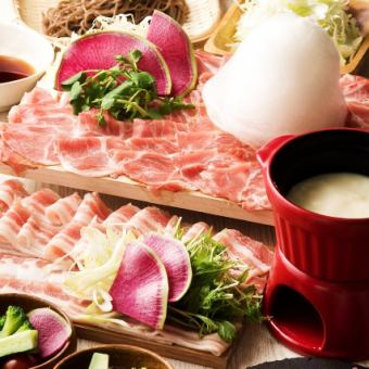 Limited time 【~ 8/31】 All you can eat Lamb Shabu & Pork Shabu + 2 hours with unlimited drink course 3500 yen ⇒ ★ 3000 yen ★