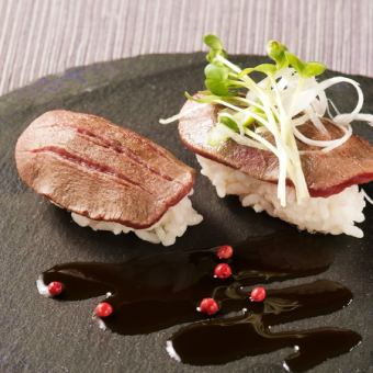 Broiled meat sushi grilled beef tongue twins