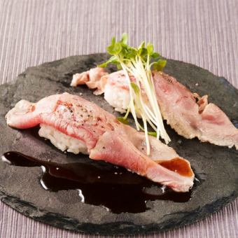 Broiled meat sushi ram meat