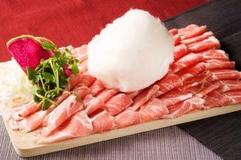 Lamb meat (1 serving)
