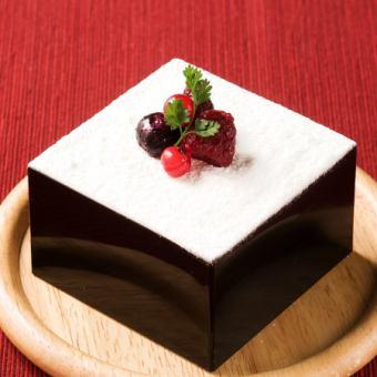 Boxed cheesecake