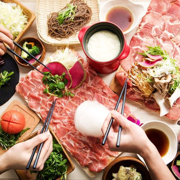 All-you-can-eat Lamb Shabu & Tan Shabu course + All-you-can-drink course