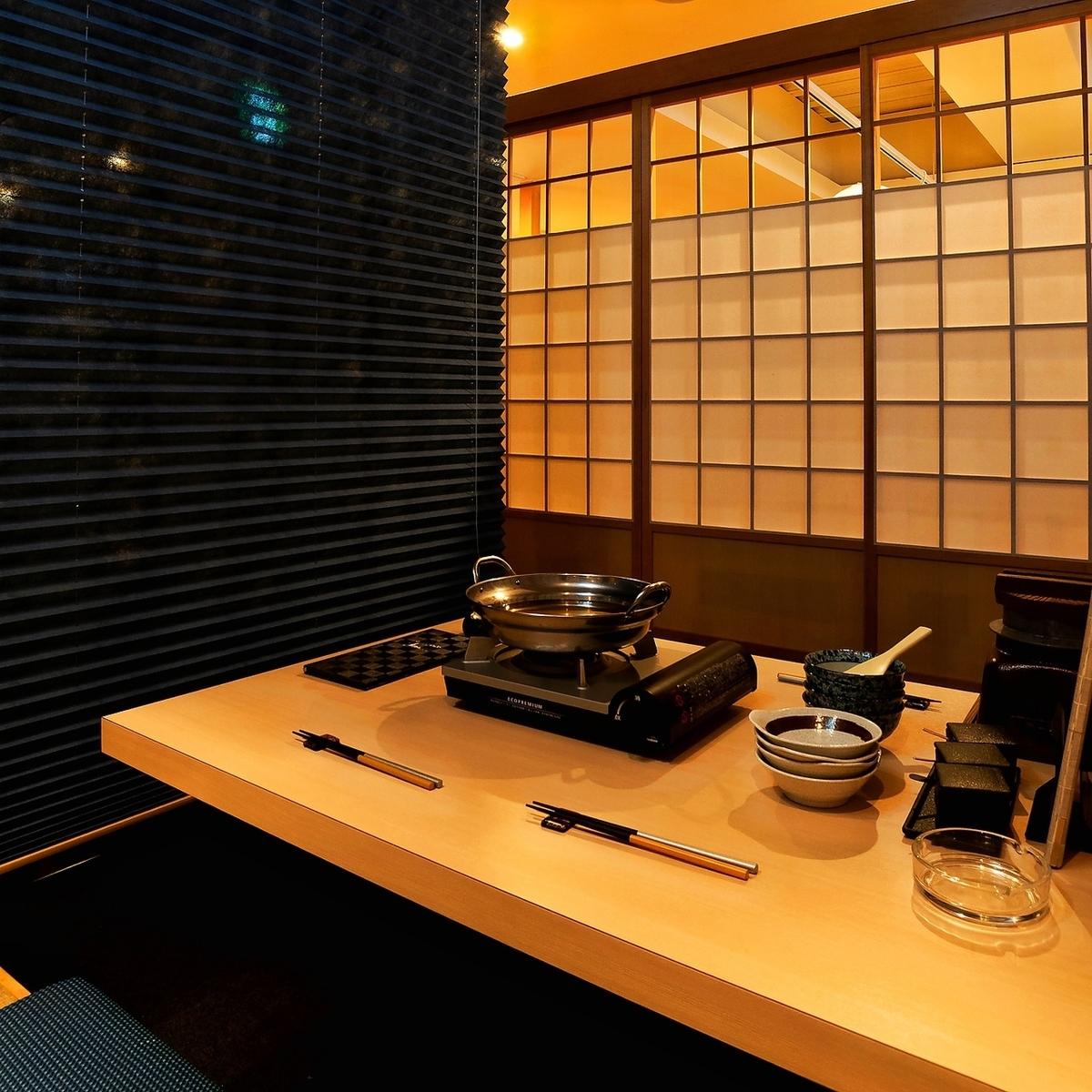 舒適的日本人請在現代空間享受美味的涮涮鍋♪