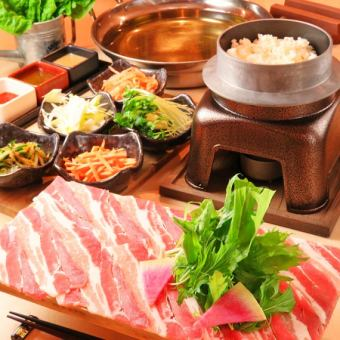◆ Healthy ♪ Shabu Gyoopsal all you can eat ◆ Rice cooked rice & homemade sauce and vegetables also 1480 yen