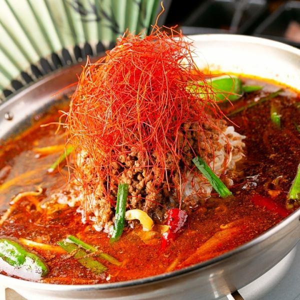 ◆ 먹을 에스테틱 ◆ 큰 인기 트렌드 음식! 마비 냄비 샤브샤브 뷔페 ⇒980 엔!