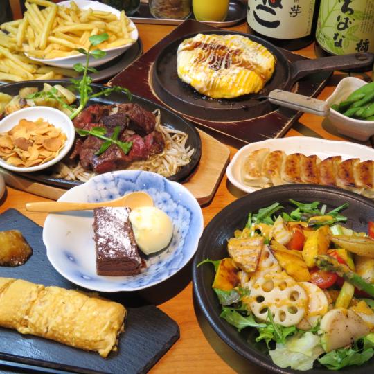 各种宴会!◇阳光下享用宴会套餐◇所有8个菜2500日元♪