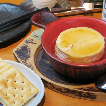 Camembert of the fire