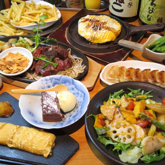 ◆◇たいよう満喫宴会コース◇◆