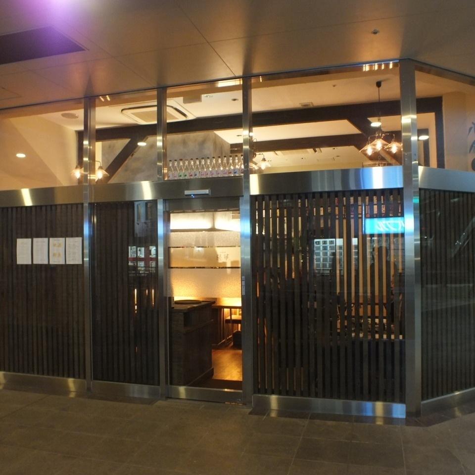 Nagatsuta站附近!寿司酒吧♪