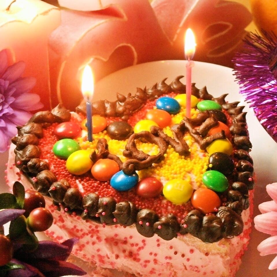 대인기 ★ 당점 오리지널 케이크