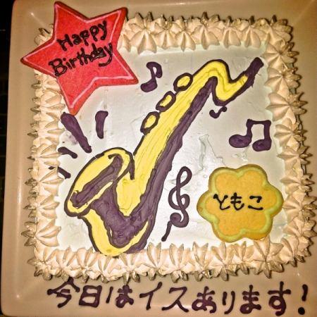 大人気★当店オリジナルケーキ