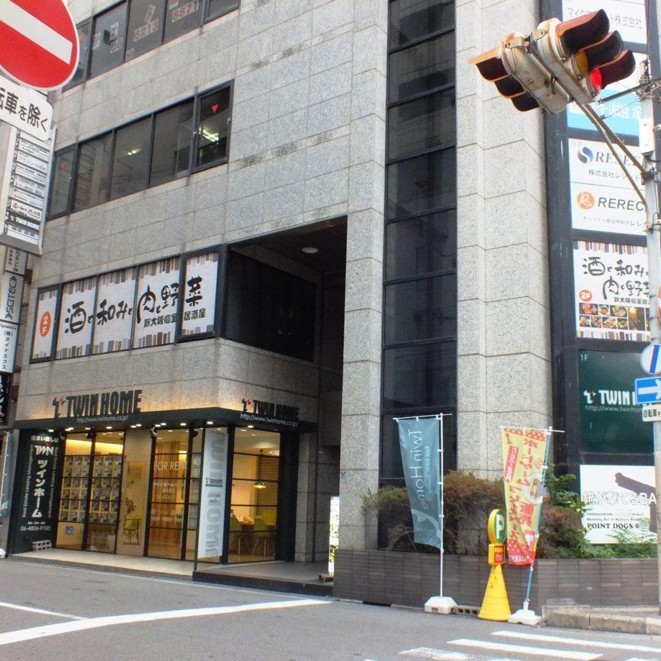 각선 신오사카 역 도보 3 분 니시 나카지마 미나미 가타 역 도보 5 분 워싱턴 호텔 치산 호텔 바로! 2 명 ~ 100 명 OK! 완전 개인 실