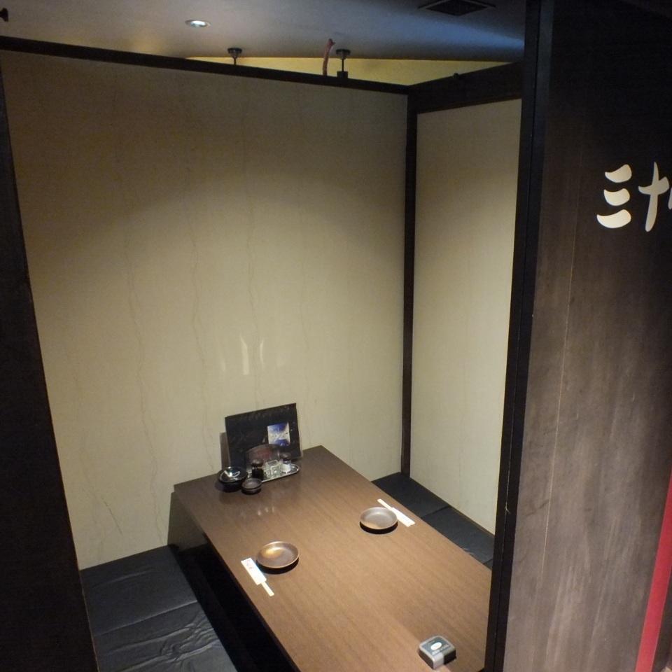 2人完美的私人房间★引导任何人到完整的私人房间★