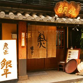 "Entering a line in the east of Kitanozaka, a signboard of ""Ginpei"" on the left, 100 meters away, is a landmark.We are open both lunch and night, so please do not hesitate to contact us for reservations, availability of seats, budget consultation etc."