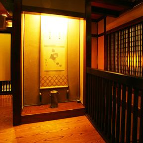 There is a private room available for 【2 people ~ 32 people】.Please enjoy the dishes without concern for the surroundings, in the business scene and private.There are many high-quality private rooms in the relaxing Japanese space ♪
