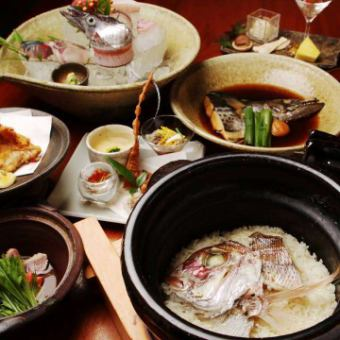 Early summer! Special price 3500 yen for sea bream course !! ※ Seat selection · Friday not available.