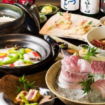 鲷鱼饭套餐[韩国](做)¥5400(含税)