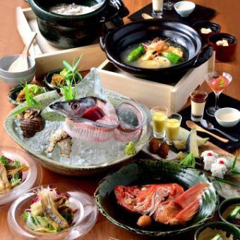Sea bream course 【coloring) (Iroidori) 7560 yen (tax included)