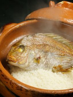 Specialty sea bream
