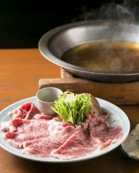 harihari火鍋的日本牛