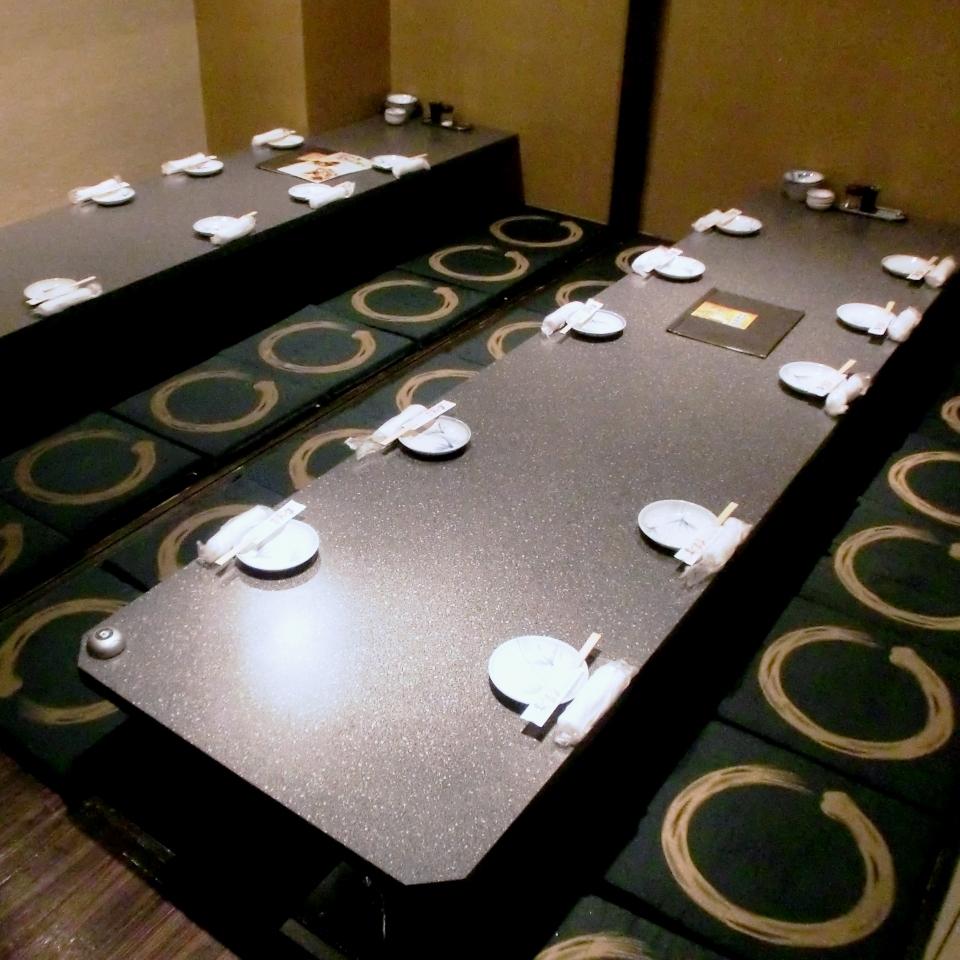 部屋をつなぎ大きなお席をご用意いたします★八王子駅周辺の充実した飲み放題付きコースの居酒屋をお探しでしたら是非、居酒屋八王子個室居酒屋柚柚八王子店をご利用ください★