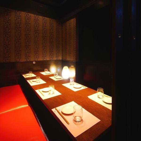 一个完全私人的房间,放松身心,与老板,同伴,一点娱乐的饮酒派对......