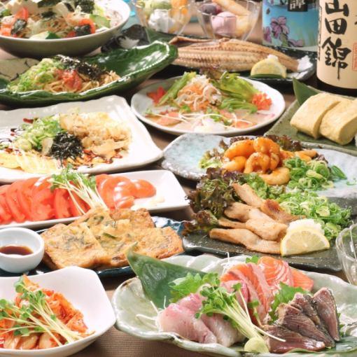【早鸟及晚班】◆2小时◆所有项目吃全友畅饮2780日元♪