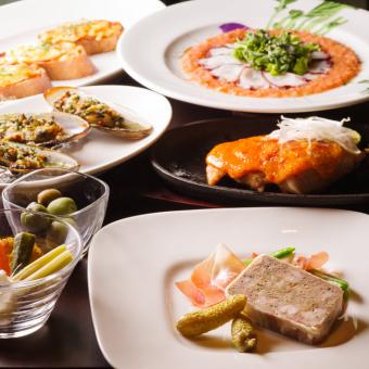 日常用餐【休閒法式燈光套餐】共9件