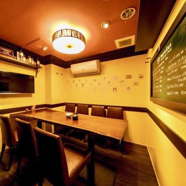 【Private room】 Complete private room in the back of the store! Please use it for girls' party and dinner party!