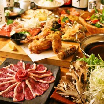 【宴会】鶏と魚と肴と鍋の日本酒25種コース(120分飲み放題付き)  6000円
