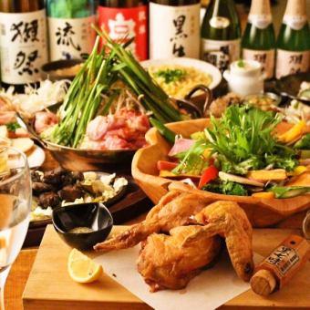 【宴会】鶏と魚と日本酒3種コース(120分飲み放題付き)  3980円