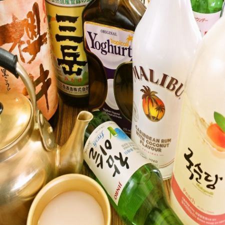 [1] All-you-can-drink plan 1,500 yen (withdrawal) [2] 180 minutes All you can drink 2,000 yen (withdrawal)