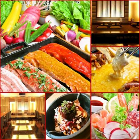 """【Party push!】 120 minutes Drinking and drinking """"DELISAK ☆ popular a la carte"""" course 4000 yen ※ With main available"""