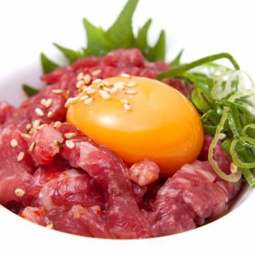 日本牛肉汤/日本牛肉盐姜汤