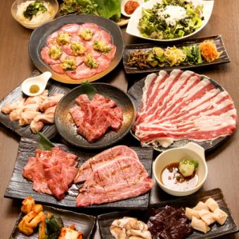 ~ Meat and vegetable excitement course ~ 3,980 yen (excluding tax)