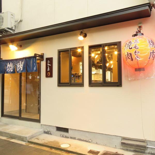 距离丸太町站仅几步之遥,所以当您到工作结束,家庭或在京都玩游戏时,强烈建议您这样做!因为有丰富多样的菜单,请在各种场景中使用♪