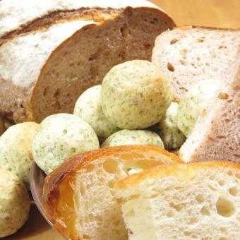 海苔パン/くるみパン/フォカッチャ/チーズの米粉パン