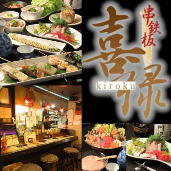 Shops that enjoy delicious skewers baked with olive oil ♪