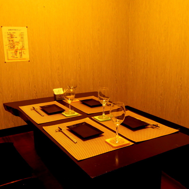 Secret private room