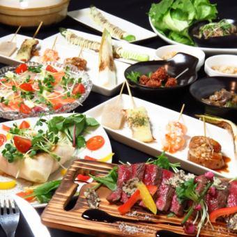 ☆Hikari牛排特別☆享受包括牛排在內的受歡迎的菜餚【2小時全友暢飲】⇒4500日元