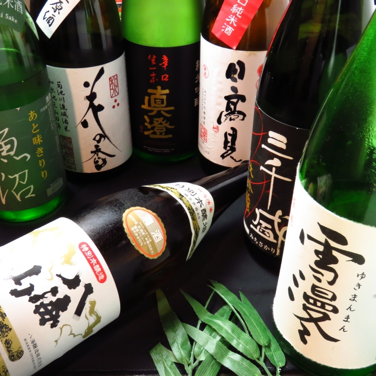 種類豊富な日本酒の品ぞろえ☆