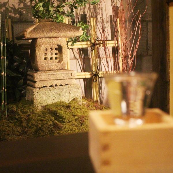 고민가를 재사용 한 운치 넘치는 선술집 ★ 2 층에서 보이는 정원도 ◎