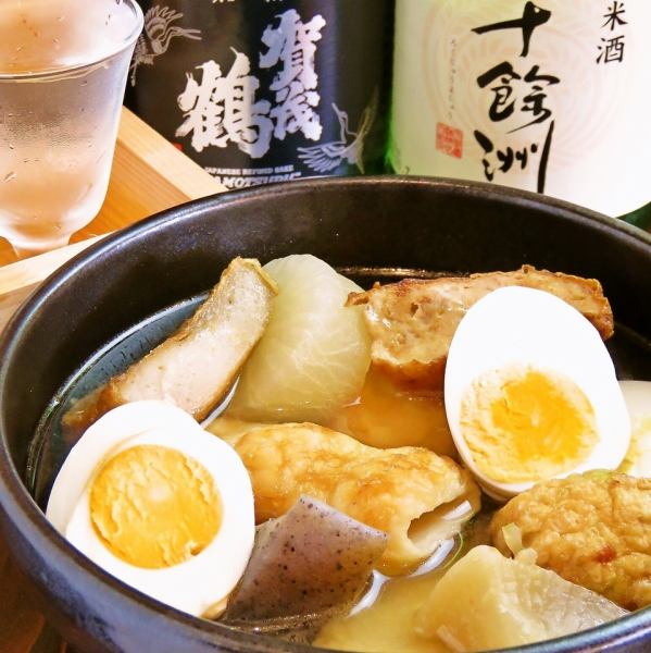 Nagasaki Oden course 80 minutes with all you can drink 3000 yen
