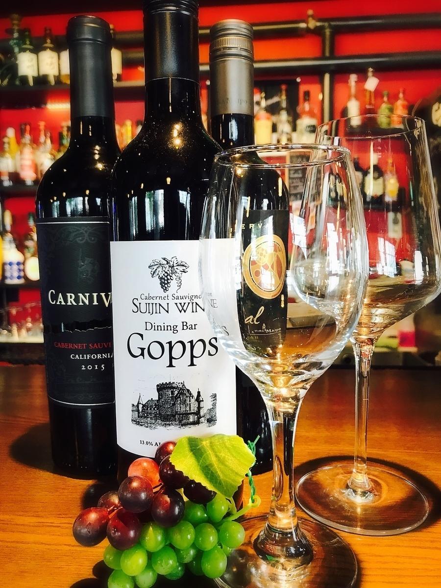 各種葡萄酒的選擇