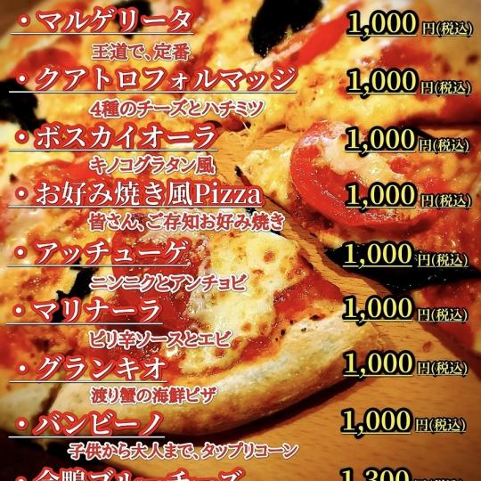Pizza take out