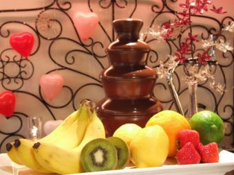 More than 2 people.Popular chocolate fondue! <All-you-can-drink + cooking with chocolate fondue party 4000 yen >> (1500 yen separately)