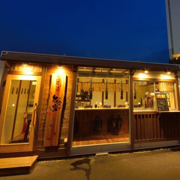 仙台牛をコスパ良く楽しめる『立ち食い焼肉 と文字』は、日常使い出来る価格で色々と楽しめる立ち食い焼肉店