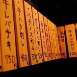 えっ、A5ランク確定の仙台牛が350円(税抜き)から!?この価格設定は染みるものがあります。