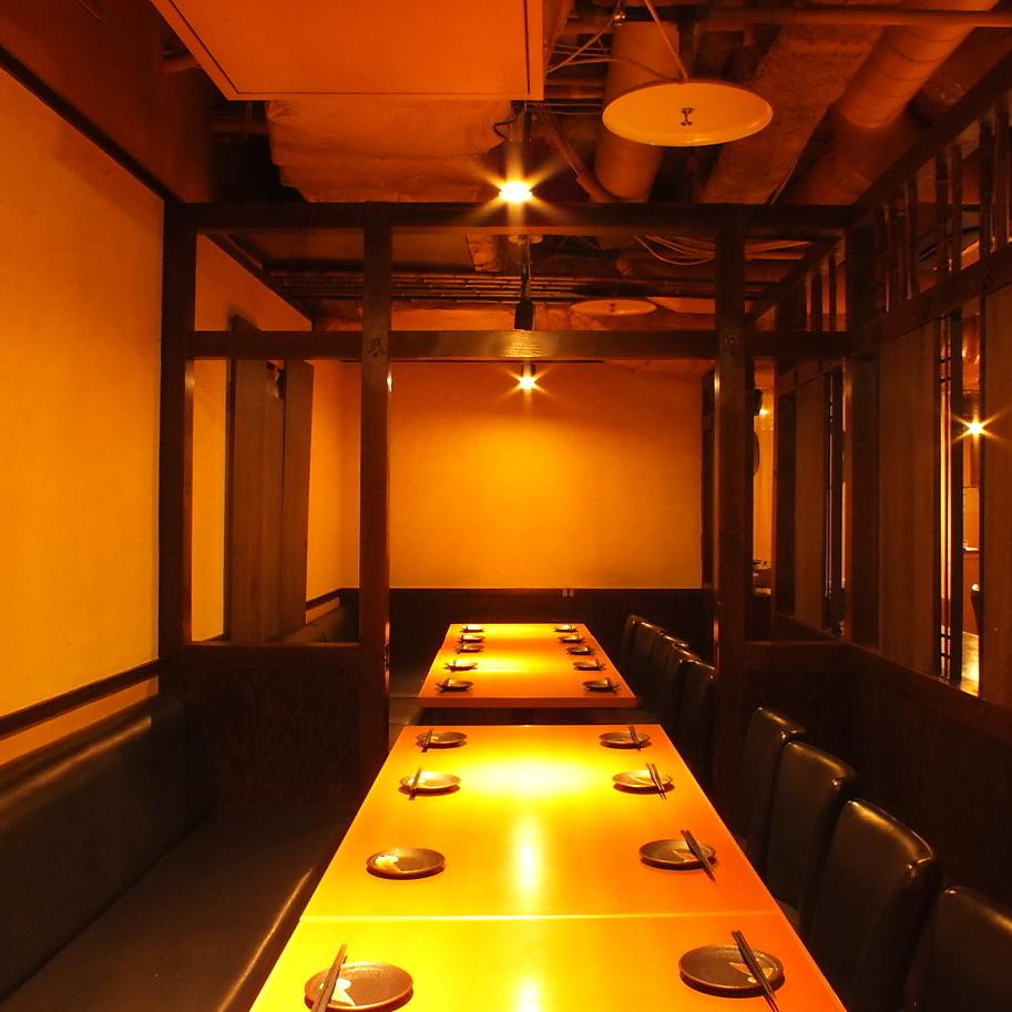 如果一個派對在一個私人房間裡輕鬆地放鬆,怎麼樣?請在私人空間度過美好的夜晚。